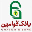 جیبی رمز بانک قوامین